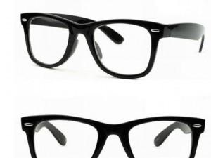 rame de ochelari