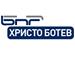 BNR Hristo Botev